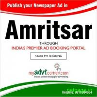 Recruitment Classified Advertisement in Amritsar