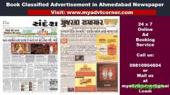Ahmedabad Newspaper Ad Booking Online