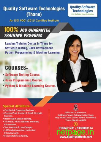 Software Testing famous institute in Thane -  Kalyan @Quality Software Technologies
