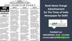 Name Change Classified Ad Booking for Delhi