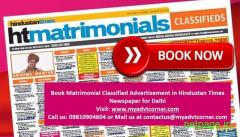 Hindustan Times Matrimonial Classified Ad Booking Online