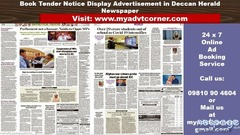 Deccan Herald Tender Notice Display Advertisement