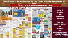 Times of India Delhi Property Ad Booking Online