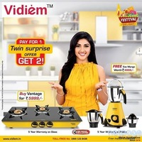 Vidiem Mixer Grinder and Juicers Online in India 2020