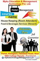 Institute For Food & Beverage Ranchi