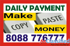 AD TITLE / HEADING	Captcha entry franchise Business opportunity | 8088776777 | 1210 |