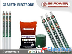 Buy GI Earthing Electrode   Pipe in Pipe   +91-9818074274